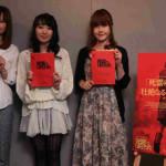 『死霊のはらわた』水樹奈々、実写ホラー吹替え初挑戦!劇場公開時にはなかった日本語吹替え版の収録が決定!BD&DVD10月9日(水)リリース!