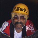 FNS27時間テレビ名物!火薬田ドンの中継シリーズが1枚のDVDで発売決定!