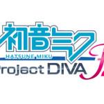 『初音ミク -Project DIVA- F 2nd』のタイアップソング決定!