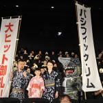 『パシフィック・リム』菊地凛子・芦田愛菜・ケンドーコバヤシ登壇!公開記念舞台挨拶レポート
