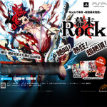 歌で戦う幕末革命ADV『幕末Rock』2014年2月27(木)発売予定!本日公式サイトティザーOPEN!