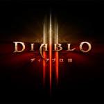 PS3『ディアブロ III』の日本語版発売日が2014年1月30日(木)に決定!
