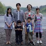映画 『そして父になる』 累計動員200万人突破!