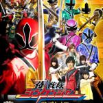 放送から5年、戦隊史上最高の人気を誇る『侍戦隊シンケンジャー』がブルーレイで参上!!