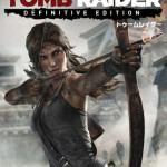 PS4/Xbox One『トゥームレイダー ディフィニティブエディション』発売決定