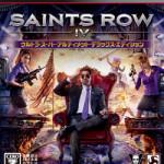 PS3/Xbox360『セインツロウ IV』本日商品紹介トレーラーを公開!