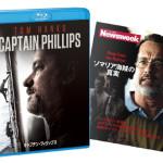 トム・ハンクス主演映画『キャプテン・フィリップス』リリース決定! 「Newsweek日本版」との異色のコラボ!