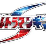 新たなるウルトラヒーロー登場!その名は「ウルトラマンビクトリー」。新TVシリーズ『ウルトラマンギンガS』2014年7月15日(火)テレビ東京系にてスタート!