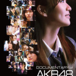 『DOCUMENTARY of AKB48 The time has come 少女たちは、今、その背中に何を想う?』公開記念シリーズイッキミ上映会開催!