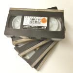 全ての映画好きに捧ぐ! 映画『VHSテープを巻きもどせ!』、世界初のVHSテープ型鑑賞券発売!