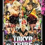 園子温監督作『TOKYO TRIBE』ギラッギラのポスタービジュアル解禁!
