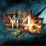『モンスターハンター4G』初週販売本数が161.8万本の大ヒット!