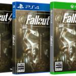 『Fallout 4』日本版 2015年冬 発売決定!コレクターズ版「Pip-Boyエディション」も発売!