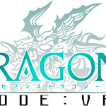 3DS『セブンスドラゴン3』体験版が配信スタート!