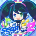 『セガ・サウンド・セレクション 2』 iTunes Store、Amazon MP3 他にて配信中!