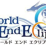 新作オンラインRPG『ワールド エンド エクリプス』、本日より事前登録を開始!