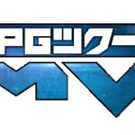 PCソフト『RPGツクール MV』2015年12月17日発売決定!