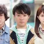 森田剛、初主演『ヒメアノ~ル』が【R15+】指定へ。ムロツヨシ、濱田岳、佐津川愛美ら追加キャスト発表!