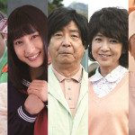 内村光良最新映画『金メダル男』第二弾キャスト解禁!