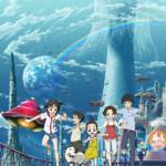 東京国際アニメフェア2010『宇宙ショーへようこそ』トークショー レポート