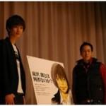 『東のエデン 劇場版Ⅱ Paradise Lost』完成披露試写会 レポート