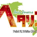 「銀幕ヘタリア Axis Powers Paint it, White(白くぬれ!)」主題歌歌唱インタビュー!
