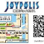 まもなく放送開始!TVアニメ「あそびにいくヨ!」先行上映会6/26開催決定!