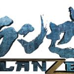 フルCG特撮映画『プランゼット』 Blu-ray&DVD 2010年9月3日(金)発売決定!