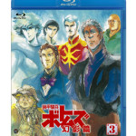 OVA「装甲騎兵ボトムズ 幻影篇」第三巻 6月25日発売!