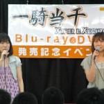TVアニメ『一騎当千 XTREME XECUTOR』BD&DVD発売記念イベントレポート!