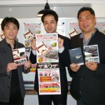 DVD「ゲームライブラリシリーズ ザ・裏ワザ ファミコン編(1)&メガドライブ(1)」完成披露記者会見レポート