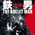 『鉄男 THE BULLET MAN』DVD・Blu-ray発売記念!鉄男スタジオツアー&記者会見レポート!