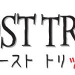 NDS『ゴースト トリック』 『GHOST TV』特別編第2弾 『GHOST Tweet』の裏側を公開!