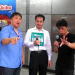 「ザ・裏ワザ」DVD発売記念イベントinヨドバシAkiba!和田Pが名人見習いに昇格、ジャンクハンター吉田大人げなく全勝!