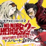 ゲーム『ノーモア★ヒーローズ2 デスパレート・ストラグル』と映画『SR サイタマノラッパー』が衝撃コラボ!