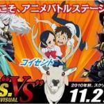 """ANIME FES""""VS""""チケット販売促進イベント!!新宿バルト9に小倉唯さんがコスプレで登場!?"""