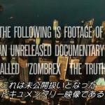 『デッドライジング2』、公式サイトにてメイキング映像を公開!