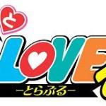 TVアニメ「もっとTo LOVEる-とらぶる-」渡辺明乃さん 戸松 遥さんのコメントが到着!!