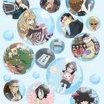 いよいよ今日放送開始!TVアニメ「海月姫 (くらげひめ)」スペシャルムービー!一挙3本公開!