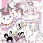 東村アキコ原作TVアニメ「海月姫」DVD&Blu-ray 発売決定!!
