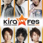 Kiramuneメンバーが勢ぞろい!!2010年一番のキラキラをファンの皆様に届けます!「Kiramune Music Festival 2010」が豪華DVD2枚組で発売決定!!