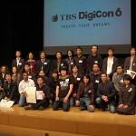 日本ほか、アジア9カ国から新しい才能が大集結!第12回 TBS DigiCon6 受賞作発表!!