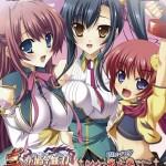 TVアニメ「真・恋姫†無双~乙女大乱~」Blu-ray Disc & DVD 第6巻 2011年1月7日同時発売