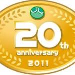 """2月4日は""""ぷよの日""""!「ぷよぷよ」発売から20周年を記念し、さまざまな企画を実施。"""