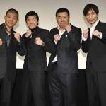 亀田兄弟、インパルスが男の魅力を語る!映画『男たちの挽歌 A BETTER TOMORROW』公開記念イベント