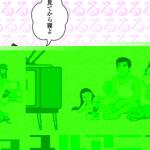 「ユルアニ?」2クール目に突入!新シリーズ登場!各シリーズの新テーマ曲もお披露目!!