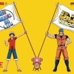 ジャンプHEROES film×TOWER RECORDSキャンペーン3月4日(金)スタート!