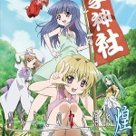 『ひぐらしのなく頃に』アニメーション新シリーズ OVA「ひぐらし煌」オープニング・エンディング曲情報!!