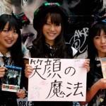 ハリポタ最新作発売記念イベントにAKB48から3人のハリポタ好きが登場、「いつか私の子供にも見せたい」