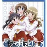 女子高校生がひょんなことから始めたバイトはエロゲの声優だった!?「OVA『こえでおしごと! take:2』ついに発売!